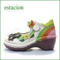 エスタシオン靴  estacion  et138iv アイボリー 【お花畑にチョウチョ!ふわふわクッションの・・エスタシオン靴・・ヒールアップ ワンベルト】