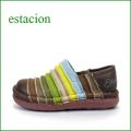 エスタシオン靴  estacion  et13br  BRマルチ 【人気上昇ブランド↑↑↑ エスタシオン・・・ とても可愛い まん丸スリッポン】