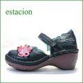 エスタシオン靴  estacion  et140nv ネイビー 【ポイントはカカト!可愛いフラワーカット。。エスタシオン靴・・お花の ワンベルト】