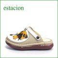 エスタシオン靴  estacion  et143Biv アイボリー 【骨と肉きゅう・・・エスタシオン すごく可愛い ワンちゃんサボ】
