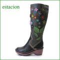 エスタシオン靴  estacion  et143bl ブラック 【ロングが登場! かわいいお花とちょうちょ・・エスタシオン・・ブーツ】