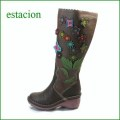 エスタシオン靴  estacion  et143br ブラウン 【長いのが登場! かわいいお花とちょうちょ・・エスタシオン ロングブーツ】