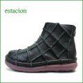 エスタシオン靴  estacion  et1451bl   ブラック 【スッと入れやすい後ろジッパー・・かわいいパッチワーク・・・エスタシオン靴・ショートブーツ】