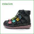 エスタシオン靴  estacion  et1452bl ブラックコンビ 【フワッと感じるオザブ・クッション! エスタシオン・・お花畑のかわいいアンクル】