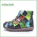 エスタシオン靴  estacion  et1452nv ネイビー 【フワッと感じるオザブ・クッション! エスタシオン・・お花畑のかわいいアンクル】