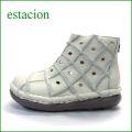 エスタシオン靴  estacion  et145iv アイボリー 【フワッと感じるオザブ・クッション! エスタシオン・・パッチワークのかわいいアンクル】
