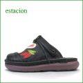 エスタシオン靴  estacion  et156bl ブラック 【ふわふわで歩こう〜うさぎのカップル〜エスタシオン靴・ 楽らく サボ サンダル】