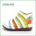 エスタシオン靴  estacion  et161iv IVマルチ 【色の宝石箱・・・エスタシオン靴 すごく可愛い カラフルブーツ】
