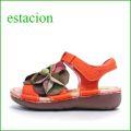 エスタシオン靴  estacion  et18or ORマルチ 【ボリューム満点。カラフル ボンボンフラワー。。エスタシオン靴・・新型ソール・サンダル】