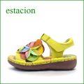 エスタシオン靴  estacion  et18ye LGRイエロー 【ボリューム満点。カラフル ボンボンフラワー。。エスタシオン靴・・新型ソール・サンダル】