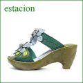 エスタシオン靴  estacion  et025gn ブルーグリーン 【ボリューム満点。かわいいフラワー。。エスタシオン靴・・新型フラワーソール・サンダル】