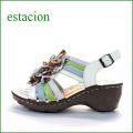 エスタシオン靴  estacion  et200iv アイボリー 【可愛さ満点。カラフル ボンボンフラワー。。エスタシオン靴・・新型ソール・サンダル】
