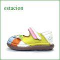 エスタシオン靴 estacion et202iv  IVマルチ 【ワクワク元気。。エスタシオン靴・・・・カラフル・・可愛い!花花・万華鏡・ ワンベルト】