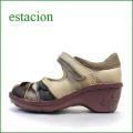 エスタシオン靴 estacion et212ok オーク 【ワクワク元気。。エスタシオン靴・・・・カラフル・・可愛い!花花 ヒールアップ&ベルト】