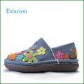 エスタシオン靴 estacion  et220Nde  革デニムブルー 【お花畑を散歩。。エスタシオン靴・・・・カラフル・・可愛い!花花・ スリッポン】