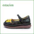 エスタシオン靴  estacion  et221bl ブラック 【吾輩は猫ちゃんである。。。エスタシオン・ふわふわクッションの・・・にゃんベルト】