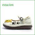 エスタシオン靴  estacion  et221iv アイボリー 【吾輩は猫ちゃんである。。。エスタシオン・ふわふわクッションの・・・にゃんベルト】