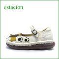 エスタシオン靴  estacion  et222iv アイボリー 【仮の名前はゴン太です。。おすわりできます。。エスタシオン・・わんちゃんワンベルト】