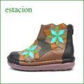 エスタシオン靴 estacion  et233bl  ブラックコンビ 【フワッとする。。オザブなクッション。エスタシオン靴・・ひし形お花の可愛いブーツ】