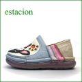 エスタシオン靴 estacion  et236iv  アイボリー 【ワンワン元気。。可愛いフレンチブル。。エスタシオン靴・・バウワウ・スリッポン】