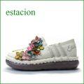 エスタシオン靴 estacion  et242iv  アイボリーマルチ 【お花畑を散歩。。エスタシオン靴・・・・カラフル・・可愛い!花びらスリッポン】