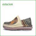 エスタシオン靴  estacion  et243ok  オークベージュ 【新鮮・・△▽三角パッチ△▽△ エスタシオン・・・ とても可愛い まん丸スリッポン】