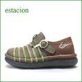 エスタシオン靴  estacion  et2441dok ダークオークコンビ 【かわいい新感覚カラー!フワッと感じるお座布なクッション。。エスタシオン靴・・しましまマニッシュ】