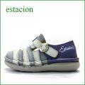 エスタシオン靴  estacion  et2441ivgy アイボリーグレイ 【かわいい新感覚カラー!フワッと感じるお座布なクッション。。エスタシオン靴・・しましまマニッシュ】