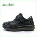 エスタシオン靴 estacion et249bl  ブラック 【フワッと感じるお座布なクッション。。新鮮・和柄のお花。。エスタシオン靴・・マニッシュ】