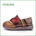 エスタシオン靴  estacion  et253br ブラウンマルチ 【フワッと感じるクッション!グルグルお花の・ エスタシオン・・かわいいスリッポン】