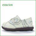 エスタシオン靴 estacion et253iv  アイボリー 【可愛いぐるぐるお花・・楽なクッションでどんどん歩こう・・エスタシオン靴・・中敷もお花のスリッポン】