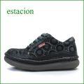 エスタシオン靴 estacion et259bl  ブラック 【フワッと感じるお座布なクッション。。新鮮・和柄のお花。。エスタシオン靴・・ごむごむマニッシュ】