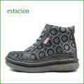 エスタシオン靴 estacion et262bl  ブラック 【フワッと感じるお座布なクッション。。新鮮・和柄のお花。。エスタシオン靴・・ごむごむアンクル】