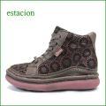 エスタシオン 靴 estacion et262br  ブラウン 【フワッと感じるお座布なクッション。。新鮮・和柄のお花。。エスタシオン 靴・・ごむごむアンクル】