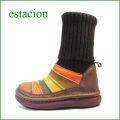 エスタシオン靴  estacion  et268br ブラウンマルチ 【長さをアレンジしましょ!可愛いニット 。。エスタシオン・・しましまブーツ】