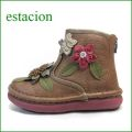 エスタシオン靴  estacion  et271br ブラウン 【フワッと感じるオザブ・クッション! エスタシオン・・お花畑のかわいいアンクル】