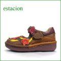 エスタシオン靴 estacion  et28br  ブラウン 【おすすめしちゃう新型ソール・・・お花とちょうちょ。。エスタシオン靴・・・・可愛い!甲ストラップ】