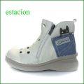 エスタシオン靴 estacion  et3030iv アイボリー 【ポケットに猫ちゃん・・人気、ダブルのチャックチャック。。エスタシオン靴 パンチングショート】