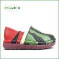 エスタシオン スイカ estacion et330grre  赤 【可愛い スイカの靴 をお届けします。エスタシオン スイカのスリッポン】