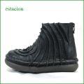 エスタシオン靴 estacion et340bl  ブラック 【新ぐるぐるデザインが登場! ふわふわクッションの・・エスタシオン靴・・アンクルブーツ】