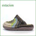 エスタシオン靴  estacion  et34ok オーク 【色の宝石箱・・・エスタシオン靴 すごく可愛い ぐるぐるサボ】