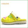 エスタシオン靴  estacion  et360ye イエローコンビ 【足もとにビタミンの力・・元気ハツラツ~エスタシオン靴・グレープフルーツの サボサンダル】