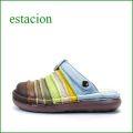 エスタシオン靴  estacion  et36br BRマルチ 【色の宝石箱・・・エスタシオン すごく可愛い しましまサボ】