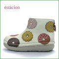 エスタシオン ドーナツ ブーツ  estacion  et373iv  アイボリー 【食べられないけど美味しそう・エスタシオン ブーツ。みんなで、ドーナツしない? 】