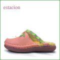 エスタシオン靴  estacion  et385spk サーモンピンク 【葉っぱのベルトが新鮮。。 ふわふわクッション~エスタシオン靴・ 洋ナシのサボ】