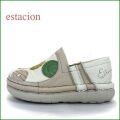 エスタシオン靴  estacion  et393bg  ベージュマルチ 【食べれないけど美味しそう・ estacionのスリッポン。。みんなで、ドーナッツしない? 】