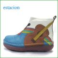 エスタシオン靴  estacion  et394ivbu  アイボリーブルー 【ジャラーン・・ estacion。。ギターのブーツを履けば・・君もスーパースター 】
