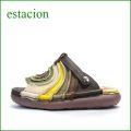 エスタシオン靴  estacion  et40br ブラウンマルチ 【ワクワクしちゃう。。エスタシオン すごく可愛い・ぐるぐる。。トング】