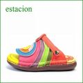 エスタシオン靴  estacion  et40ma マルチ 【ワクワクしちゃう。。エスタシオン すごく可愛い・ぐるぐる。。トング】
