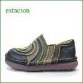 エスタシオン靴 estacion et43blm ブラックマルチ 【楽な厚めクッション。どんどん歩こう。。エスタシオン靴・・カワイイぐるぐるスリッポン】